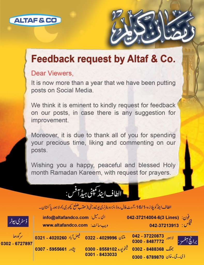 Feedback request by Altaf & Co.