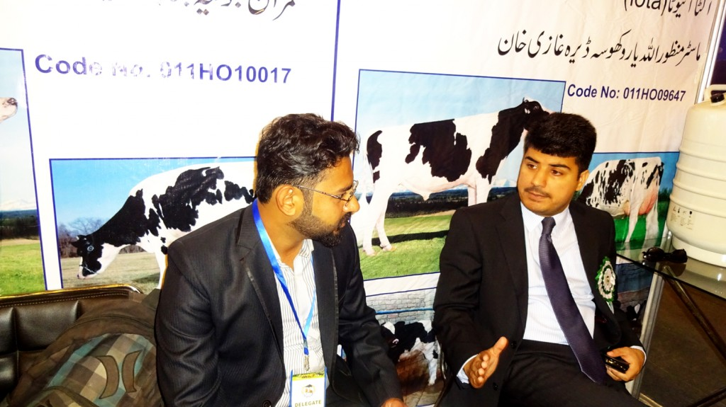 International livestock Dairy & Poultry Conference, MARCH 2016